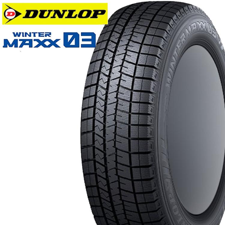 スタッドレスタイヤ ダンロップ 60 MAXX 225 225/60R17 WINTER DUNLOP WM03 17インチ 17 冬 ウィンターマックス03 2本