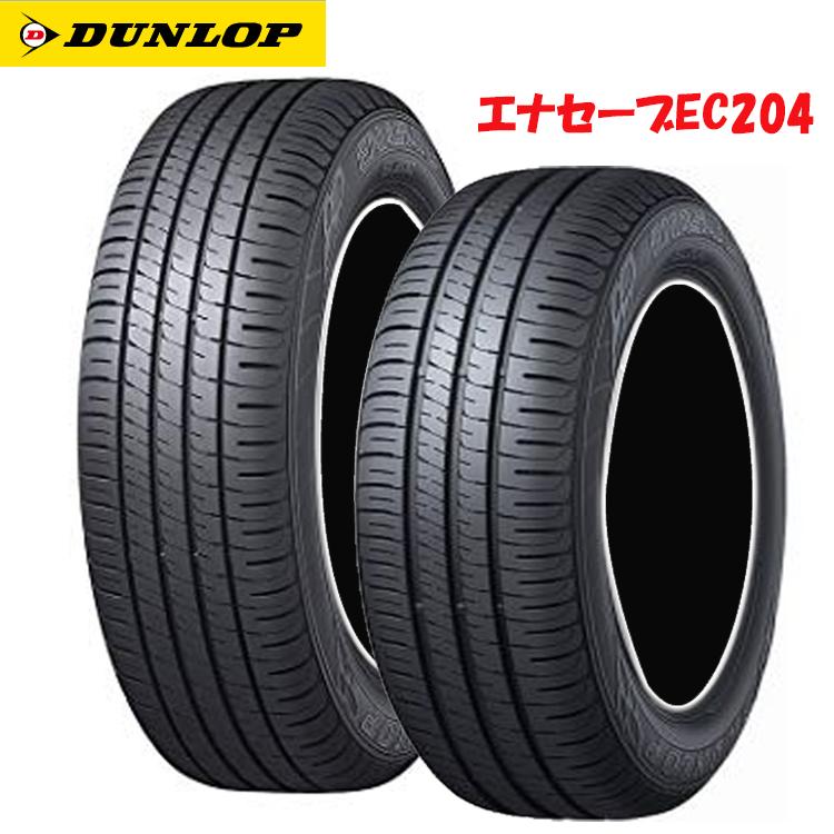 14インチ 165/55R14 72V エナセーブEC204 2本 夏 サマー 低燃費タイヤ ダンロップ DUNLOP