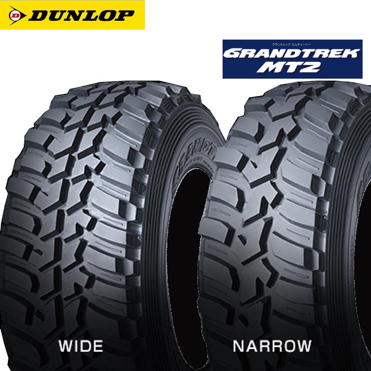 16インチ 265/75R16 112/109Q ダンロップ グラントレックMT2 4本 1台分セット オフロードタイヤ ワイド DUNLOP GRANDTREK MT2