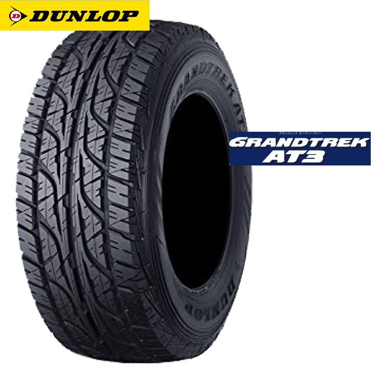 16インチ LT225/75R16 103/100H ダンロップ グラントレックAT3 4本 1台分セット オールラウンド SUVタイヤ DUNLOP GRANDTREK AT3