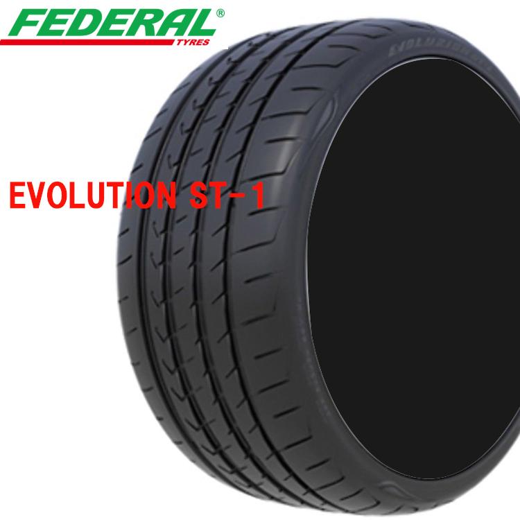予約 正規店 20インチ 4本 1台分セット 255 30R20 30 20 92Y XL ST-1 フェデラル エヴォリュージョン 30ZR20 FEDERAL 輸入 要在庫確認 ストリートタイヤ EVOLUZION