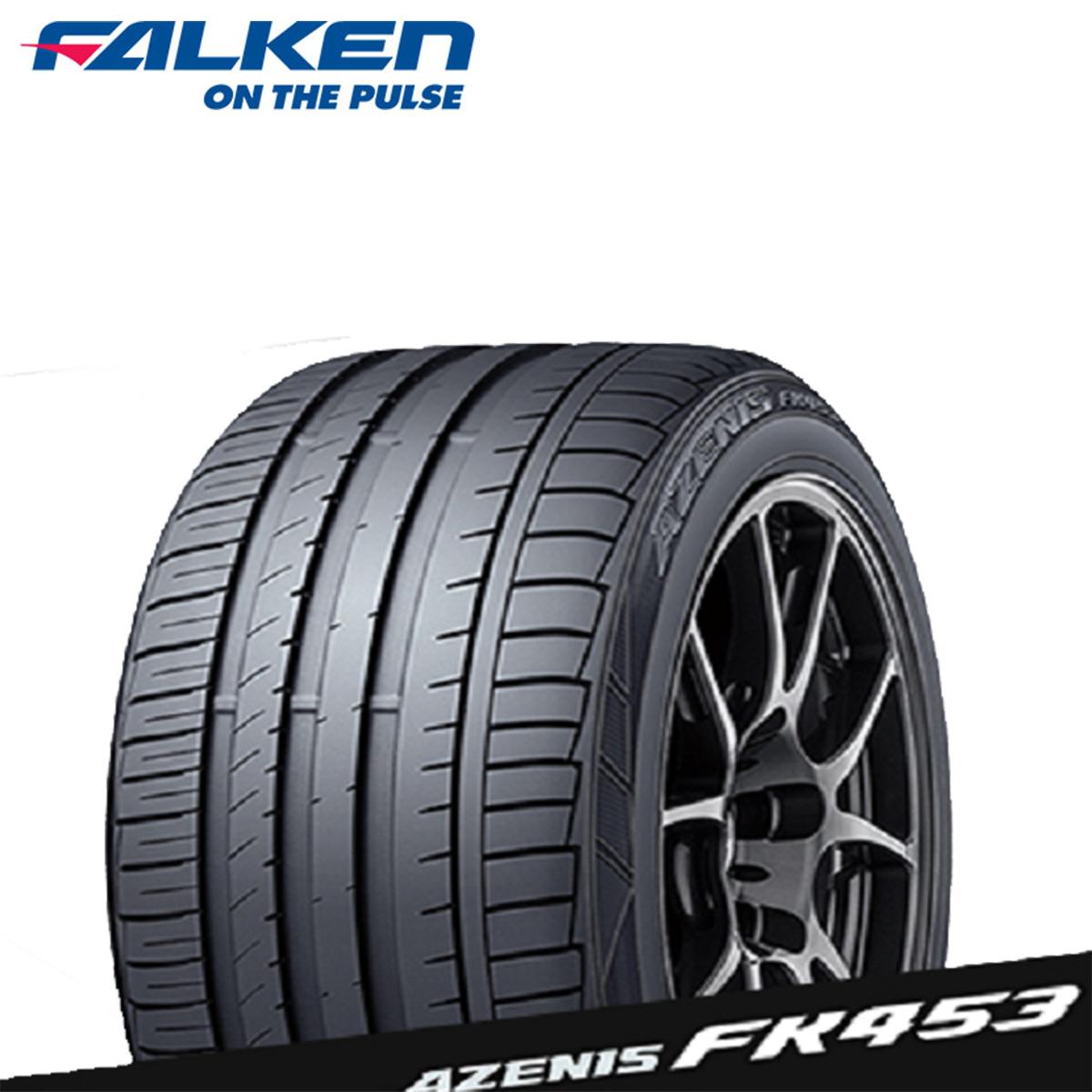 FALKEN ファルケン プレミアムフラッグシップ サマータイヤ 2本 19インチ 215/35R19 AZENIS FK435 アゼニス