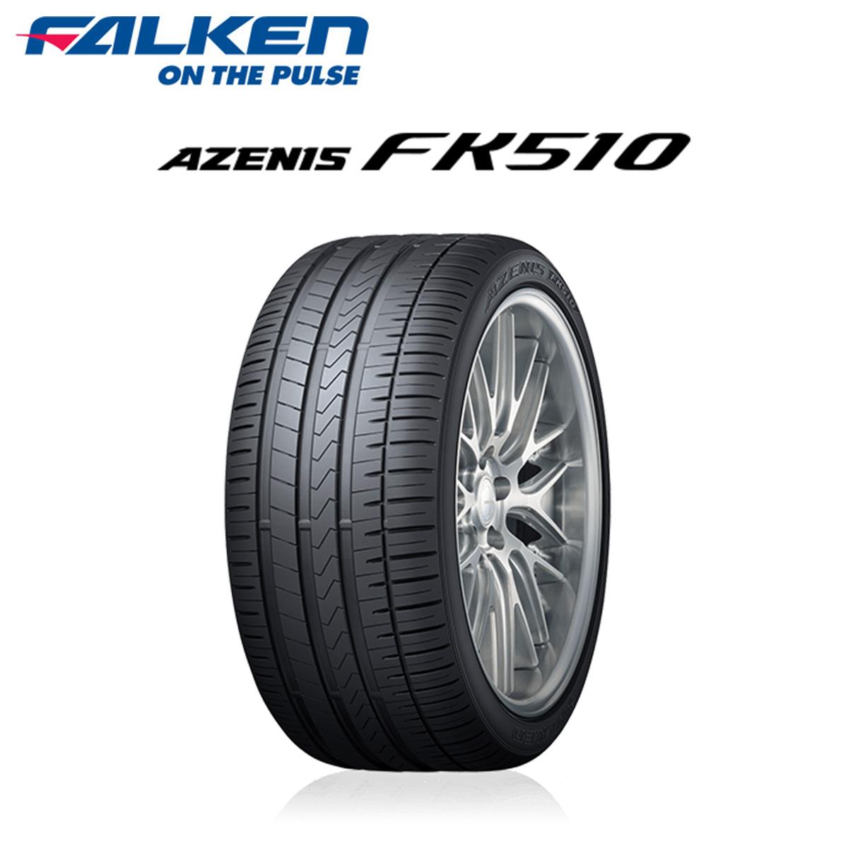 FALKEN ファルケン プレミアム フラッグシップ 4WD 4X4 4駆 タイヤ 4本 セット 19インチ 265/50R19 AZENIS FK510 SUV アゼニス