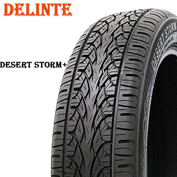 275/55R20 117V XL 4本 タイヤ デリンテ 20インチ D8 デザートストースプラス DELINTE D8