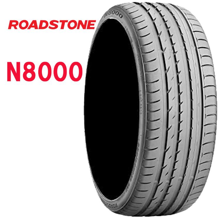 20インチ 255/35R20 97Y XL 4本 夏 サマータイヤ ロードストーン ROADSTONE N8000 納期未定