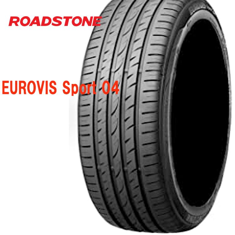 17インチ 245/40R17 95Y XL 4本 夏 サマータイヤ ロードストーン ユーロビズ スポーツ ROADSTONE EUROVIS Sport 04 納期未定