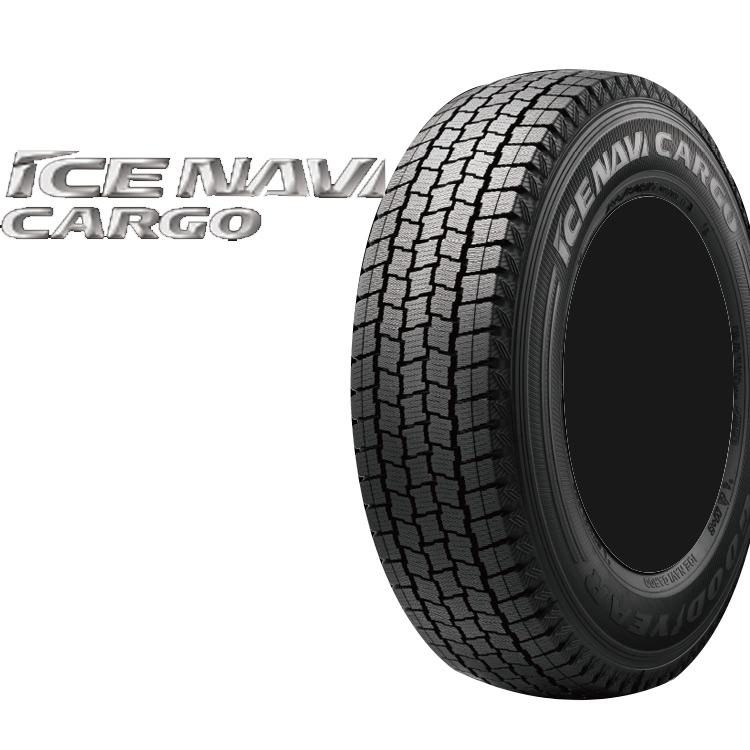 スタッドレス タイヤ グッドイヤー 14インチ 1本 165/80R14 97/95N 165 80 14 97/95N アイスナビカーゴ 冬 スタットレス GOOD YEAR ICE NAVI CARGO