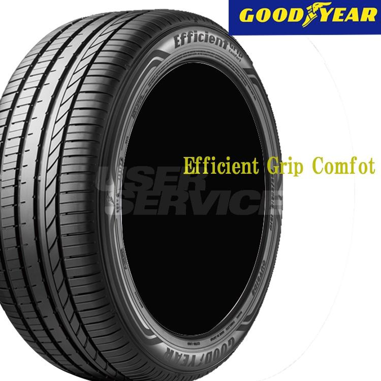 夏 低燃費タイヤ グッドイヤー 17インチ 4本 205/45R17 88W XL エフィシエントグリップ コンフォート 05603748 GOODYEAR EfficientGrip Comfort