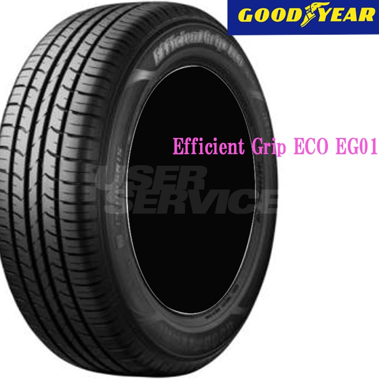 夏 サマー 低燃費タイヤ グッドイヤー 15インチ 4本 195/60R15 88H エフィシェントグリップECO EG01 05602721 GOODYEAR EfficientGrip ECO EG01