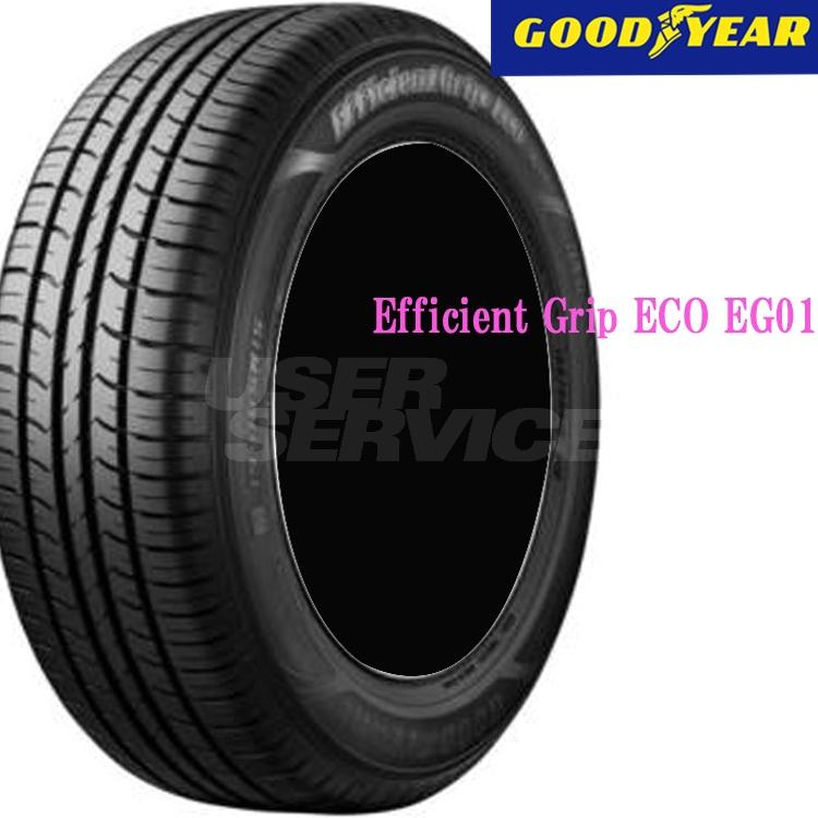 夏 サマー 低燃費タイヤ グッドイヤー 14インチ 4本 155/65R14 75S エフィシェントグリップECO EG01 05500546 GOODYEAR EfficientGrip ECO EG01