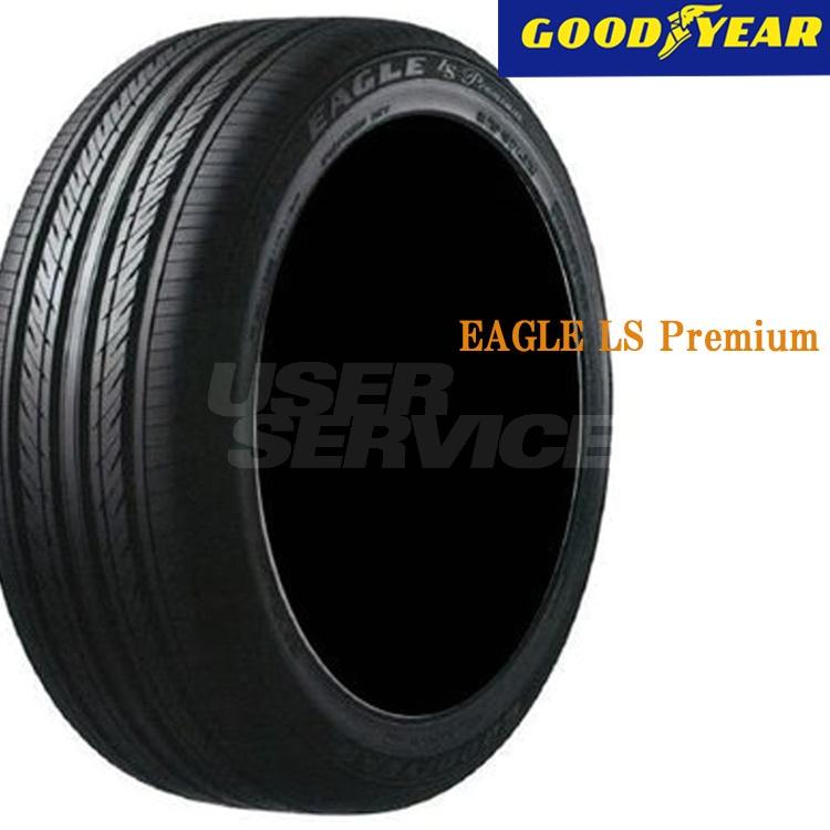 夏 サマー 低燃費タイヤ グッドイヤー 18インチ 4本 225/45R18 91W イーグル エルエス プレミアム 05603395 GOODYEAR EAGLE LS Premium