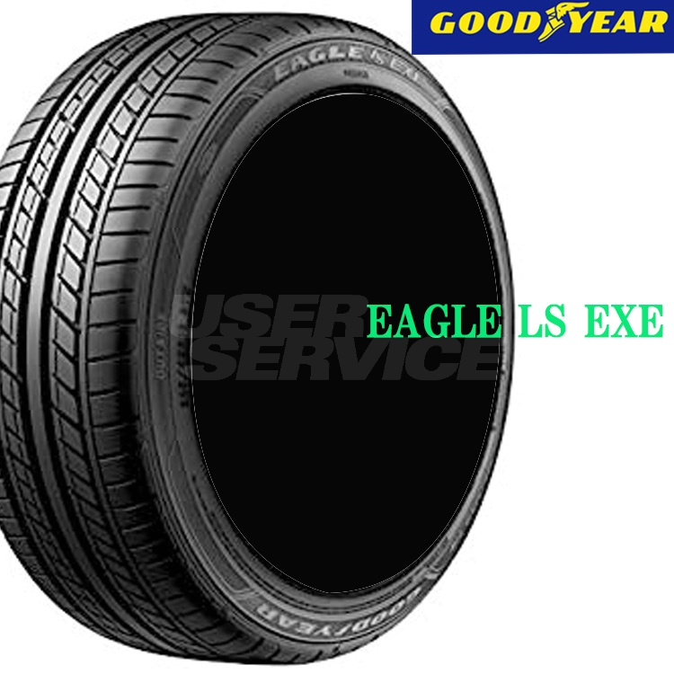 夏 サマー 低燃費タイヤ グッドイヤー 17インチ 1本 205/45R17 88W XL イーグル エルエス エグゼ 05602870 GOODYEAR EAGLE LS EXE