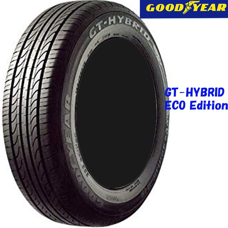 低燃費タイヤ グッドイヤー 13インチ 4本 185/70R13 86S GTハイブリッド エコエディション 05500515 GOODYEAR GT-HYBRID ECO Edition
