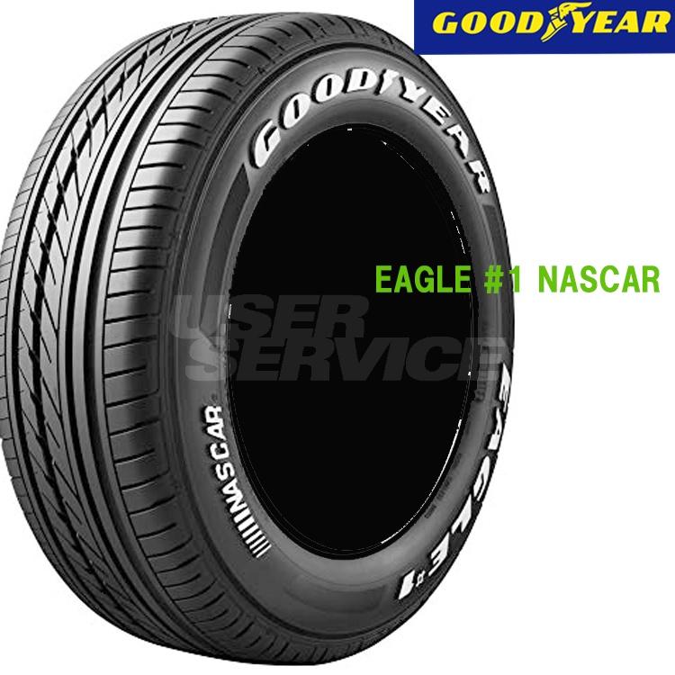 タイヤ グッドイヤー 15インチ 1本 195/80R15 107/105L イーグル ナンバーワン ナスカー 10B00010 GOODYEAR EAGLE#1NASCAR