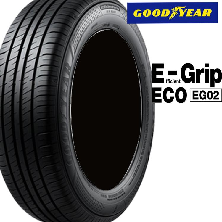 15インチ 165/55R15 75V グッドイヤー エフィシェントグリップ エコEG02 4本 1台分セット 低燃費 エコタイヤ GOODYEAR EfficientGrip ECO EG02