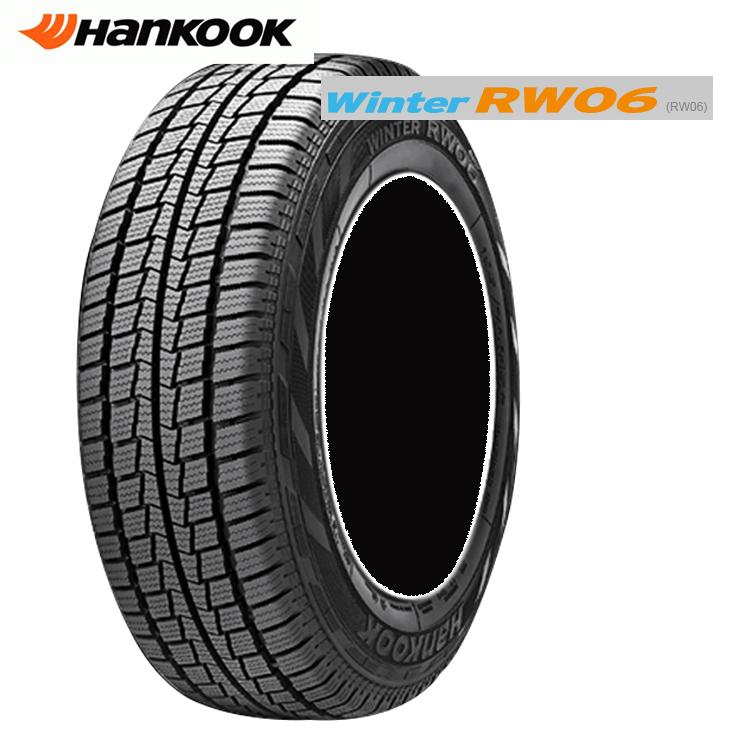 スタッドレスタイヤ ハンコック 14インチ 4本 185/R14 100L 8PR ウィンターRW06 バン スタットレスタイヤ HANKOOK Winter RW06