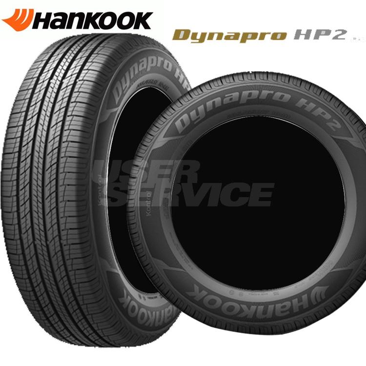 18インチ 235/50R18 97V 2本 夏 サマー オールシーズンタイヤ ハンコック ダイナプロHP2 RA33 HANKOOK Dynapro HP2 RA33