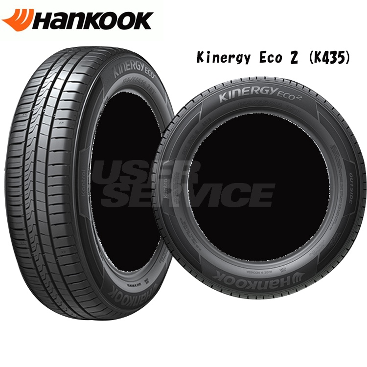 15インチ 195/65R15 91T ハンコック キナジーエコ2 K435 4本 1台分セット 夏 サマータイヤ Hankook Kinergy Eco2