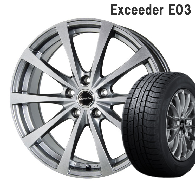 225/50R18 225 50 18 ウィンターマックス02 スタッドレスタイヤ ホイールセット 4本 1台分セット ダンロップ 18インチ 5H114.3 7.5J+55 エクシーダー E03 Exceeder E03