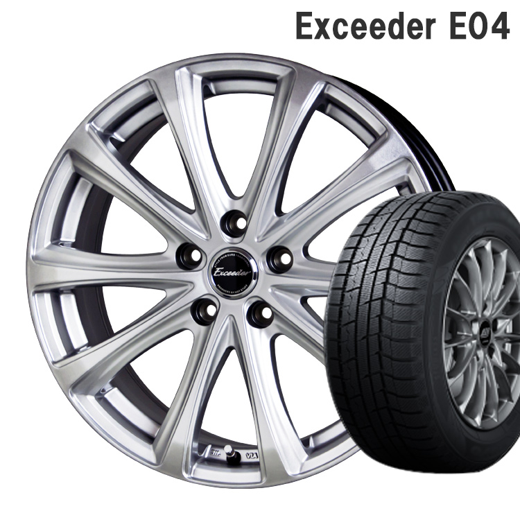 195/55R16 195 55 16 ウィンターマックス02 スタッドレスタイヤ ホイールセット 1本 ダンロップ 16インチ 5H114.3 6.5J+48 エクシーダー E04 Exceeder E04