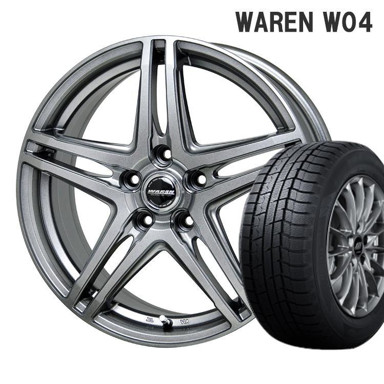 165/60R15 165 60 15 ウィンターマックス02 スタッドレスタイヤ ホイールセット 1本 ダンロップ 15インチ 4H100 4.5J+45 ヴァーレン W04 WAREN W04