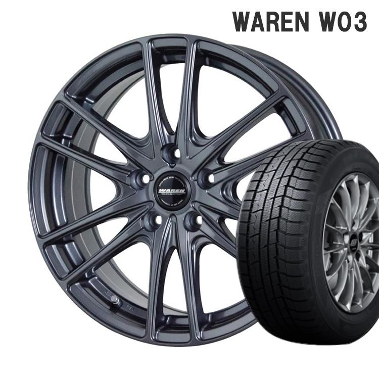165/55R15 165 55 15 ウィンターマックス02 スタッドレスタイヤ ホイールセット 4本 1台分セット ダンロップ 15インチ 4H100 4.5J+45 ヴァーレン W03 WAREN W03