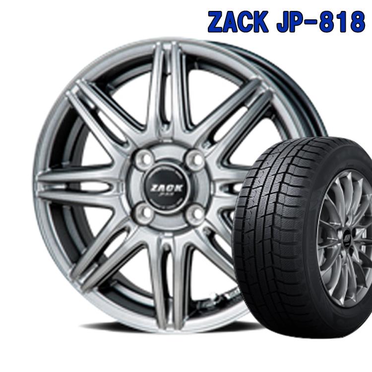 ZACK JP 818 スタッドレスタイヤ ホイールセット 1本 16インチ 5H100 6.5J+48 ジャパン三陽 BS ブリヂストン ブリザック VRX2 195/55R16 195 55 16
