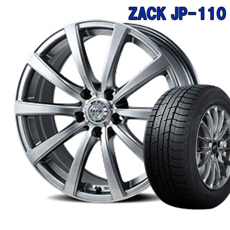 ダンロップ 165/65R15 165 65 15 ウィンターマックス02 スタッドレスタイヤ ホイールセット 1本 ザック JP110 15インチ 4H100 4.5J+43 ZACK JP 110 ジャパン三陽