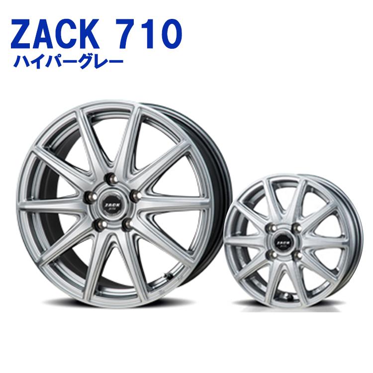 ZACK JP-710 ホイール 4 本 一台分セット 14インチ 5.5J+40 4H100 4穴 ハイパーグレー JAPAN三陽 ザック JP710