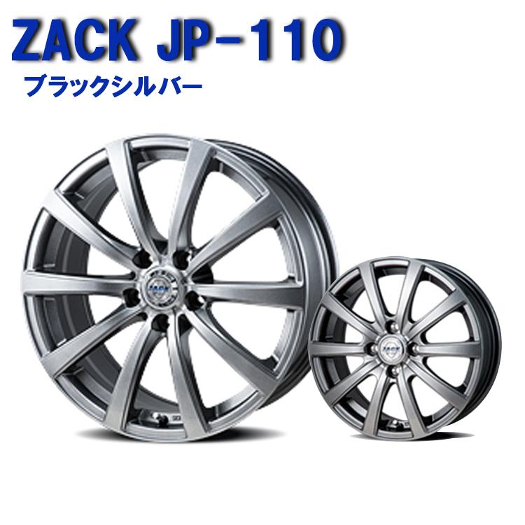ZACK JP-110 ホイール 4 本 一台分セット 18インチ 8.0J+35 5H120 5穴 ブラックシルバー JAPAN三陽 ザック JP110