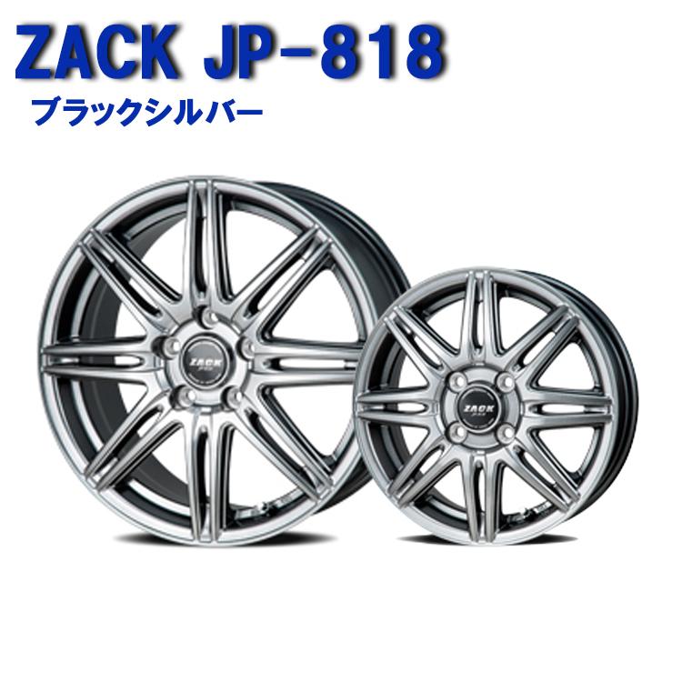 ZACK JP-818 ホイール 4 本 一台分セット 16インチ 6.5J+53 5H114.3 5穴 ブラックシルバー JAPAN三陽 ザック JP818