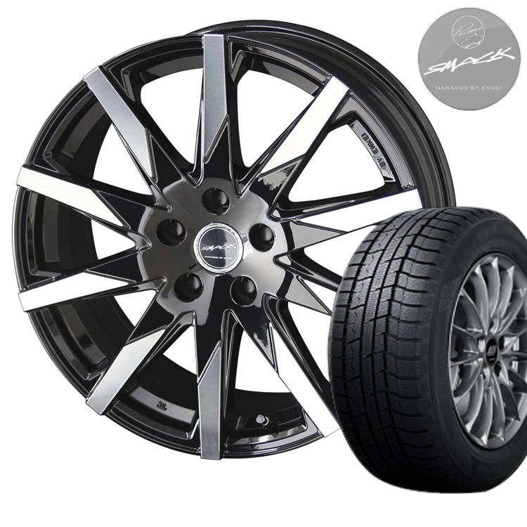 ダンロップ 235/50R18 235 50 18 ウィンターマックス02 スタッドレスタイヤ ホイールセット 4本 1台分セット スマック スフィーダ 18インチ 5H114.3 7.5J+38 SMACK SFIDA