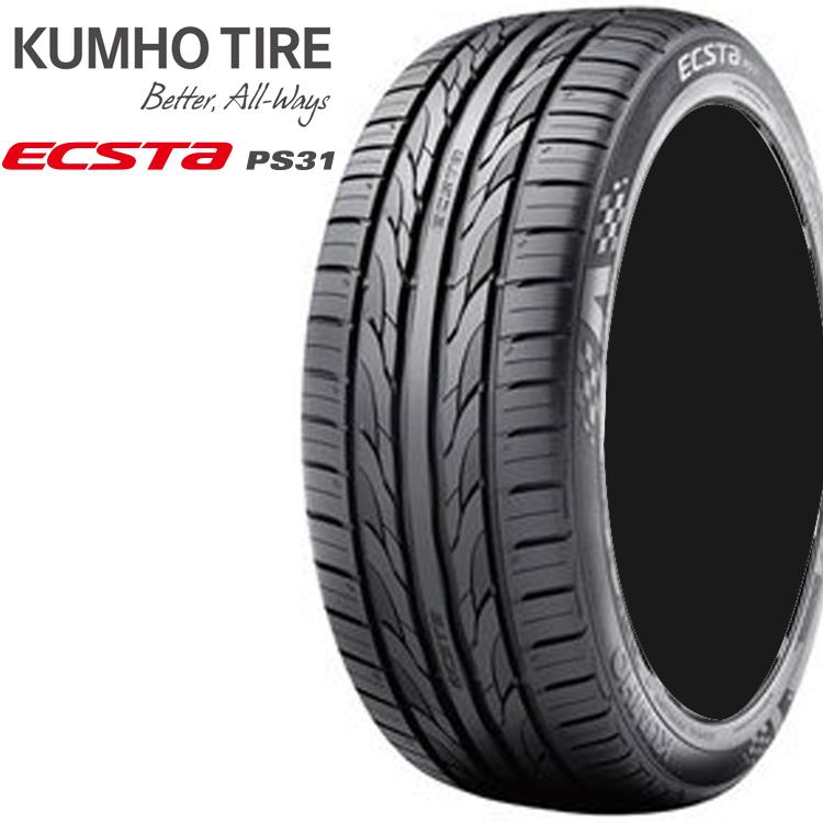18インチ 235/50R18 夏 サマー スポーツタイヤ クムホ エクスタ PS31 4本 1台分セット KUMHO ECSTA PS31