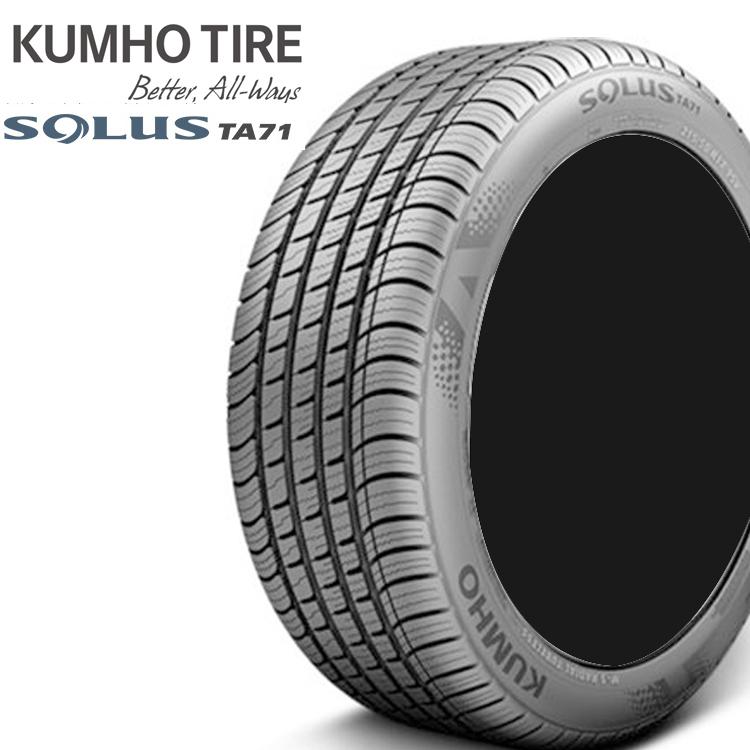 18インチ 235/50R18 97W コンフォートタイヤ クムホ ソウルス TA71 4本 1台分セット KUMHO SOLUS TA71