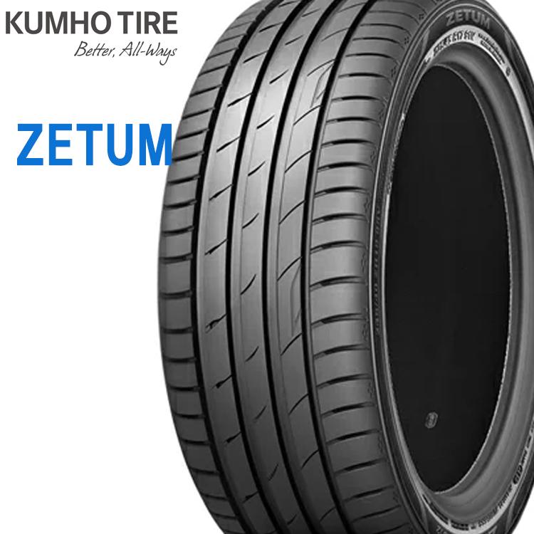 20インチ 245/40R20 99Y XL 夏 サマー タイヤ クムホ ゼッタム ZU12 4本 1台分セット KUMHO ZETUM ZU12