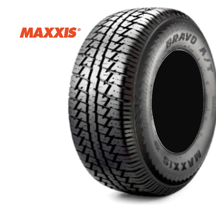 15インチ P205/70R15 95S 2本 アウトラインホワイトレター 4WD SUVタイヤ マキシス ブラボーシリーズ MAXXIS MA-761 BRAVO Series 個人宅追加金有 要在庫確認