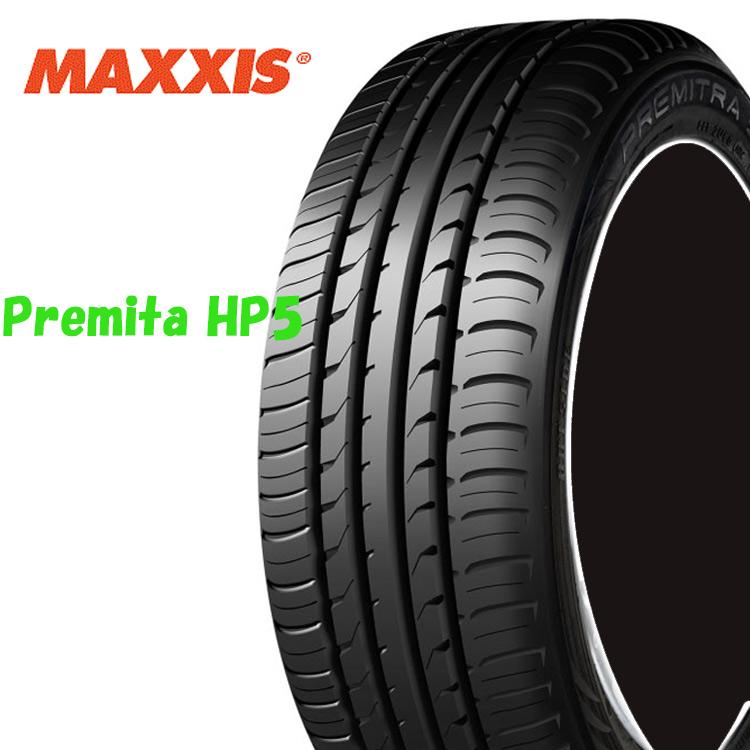 要在庫確認 17インチ HP-5 マキシス 新品 2本 225/45ZR17 MAXXIS 個人宅追加金有 HP5 Premita 91W ハイパフォーマンスタイヤ