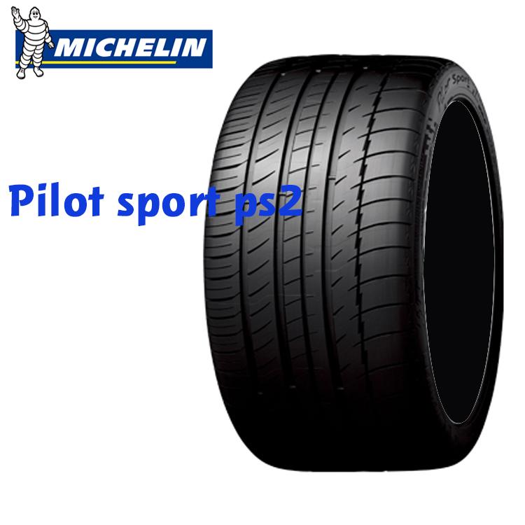 夏 サマータイヤ ミシュラン 18インチ 2本 265/40R18 101Y XL パイロットスポーツPS2 028990 MICHELIN PILOT Sport PS2