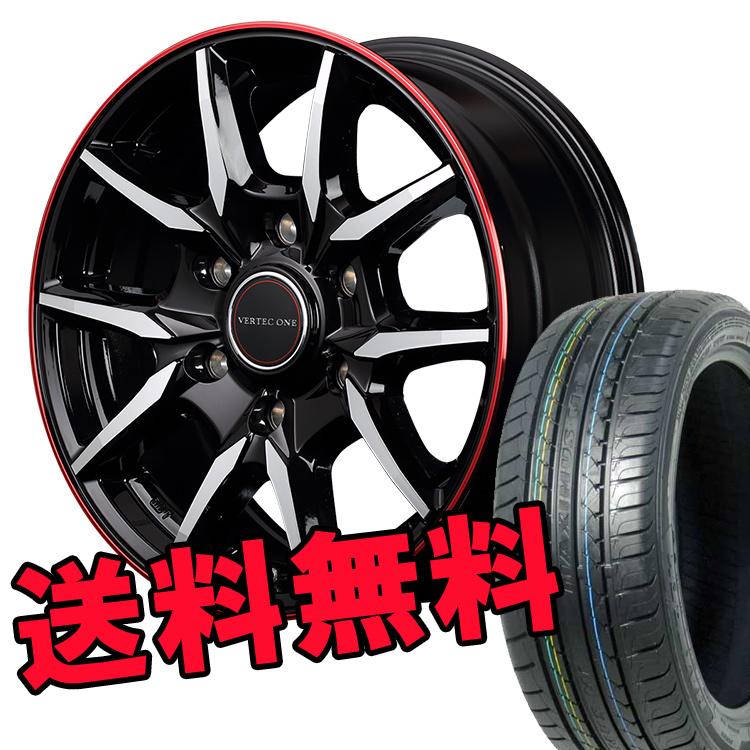 マルカ カグー タイヤ ホイール セット 4本 16インチ 6H139.7 6.5J+38 65R16 特選輸入タイヤ 16 受注生産品 MID ハイエース用 送料無料カード決済可能 65 KAGU 215