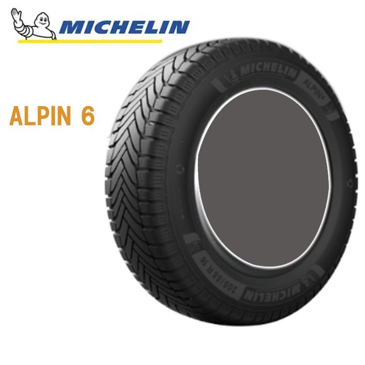 16インチ 185/50R16 81H 4本 ウインタータイヤ ミシュラン アルペン6 MICHELIN ALPIN 6