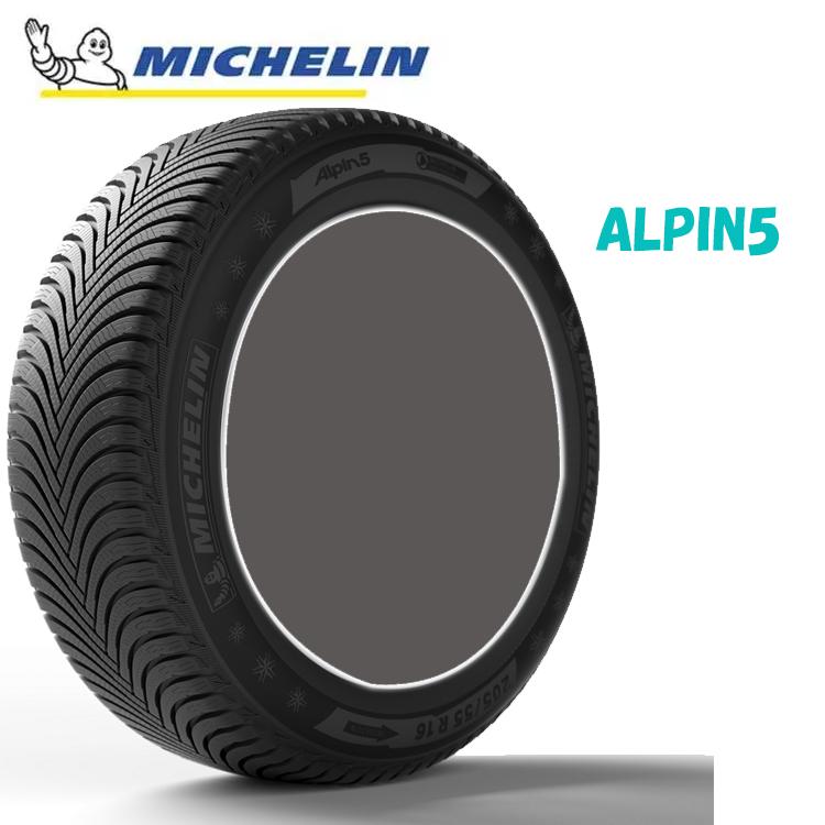 16インチ 205/55R16 91H 4本 ウインタータイヤ ミシュラン アルペン5 MICHELIN ALPIN 5