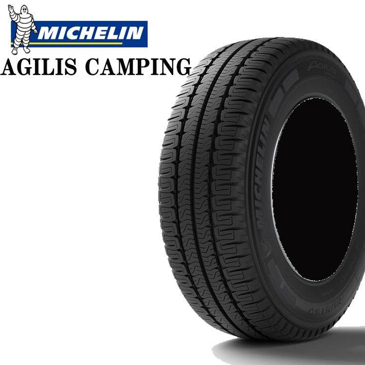 16インチ 225/75R16 118R 4本 キャンピングカータイヤ ミシュラン アジリス キャンピング チューブレスタイプ MICHELIN AGILIS CAMPING