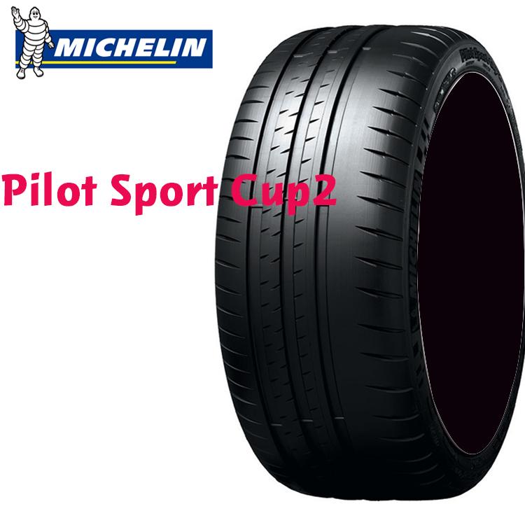 19インチ 345/30R19 109Y XL 4本 サマータイヤ ミシュラン パイロットスポーツカップ2 チューブレスタイプ MICHELIN PILOT SPORT Cup2
