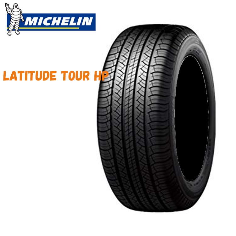 18インチ 235/65R18 110V XL 4本 サマータイヤ ミシュラン ラティチュードツアーHP チューブレスタイプ ジャガーランドローバー承認タイプ MICHELIN LATITUDE Tour HP
