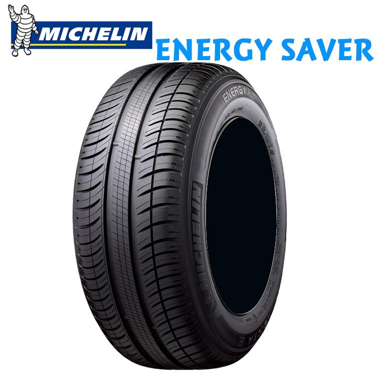 16インチ 195/55R16 87H 4本 サマータイヤ ミシュラン エナジーセイバー チューブレスタイプ MICHELIN ENERGY SAVER