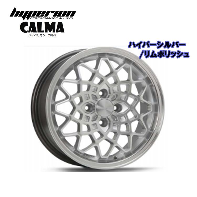 hyperion CALMA ホイール 4 本 14インチ 5.0J+45 4H100 4穴 ハイパーシルバー/リムポリッシュ MLJ ハイペリオン カルマ