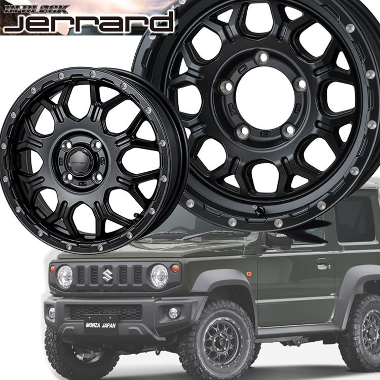 15インチ 4H100 4.5J+45 4穴 ハイブロック ジェラード K-Car ホイール 1本 モンツァジャパン HI-BLOCK Jerrard サテンブラック/ミーリング