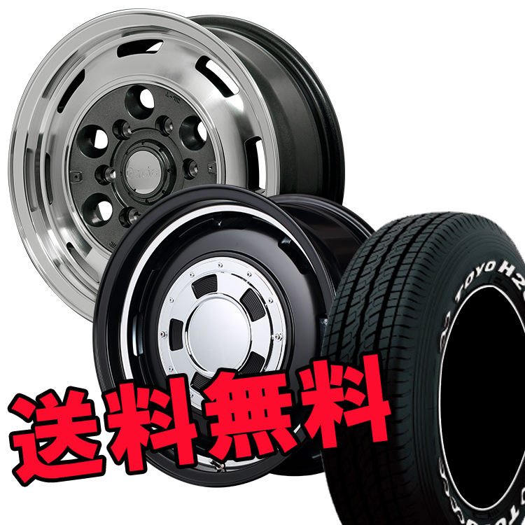 ハイエース200用 16インチ TOYO H20 4本 215/65R16 215 65 16 タイヤ ホイール セット CISCO 6H139.7 6.5J+38 MID