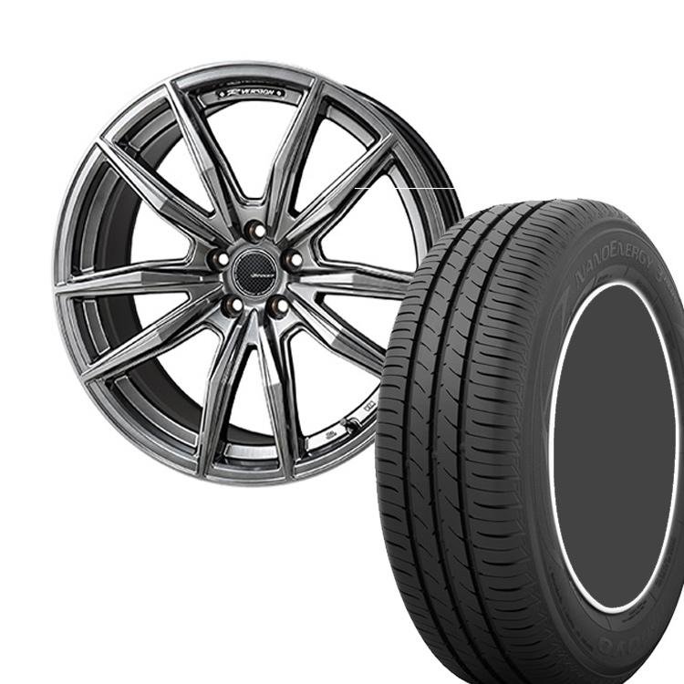 モンツァジャパン R バージョンブロッカー タイヤ ホイール セット 4本 大幅にプライスダウン 17インチ 5H114.3 7.0J 7J TOYO 17 信頼 Brocer VERSION 3+ 55 トーヨー 215 55R17 ナノエナジー3プラス