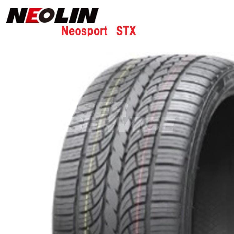 22インチ 4本 265/40R22 106V XL 夏 サマー サマータイヤ ネオリン ネオスポーツ STX NEOLIN Neosport STX 個人宅追加金有